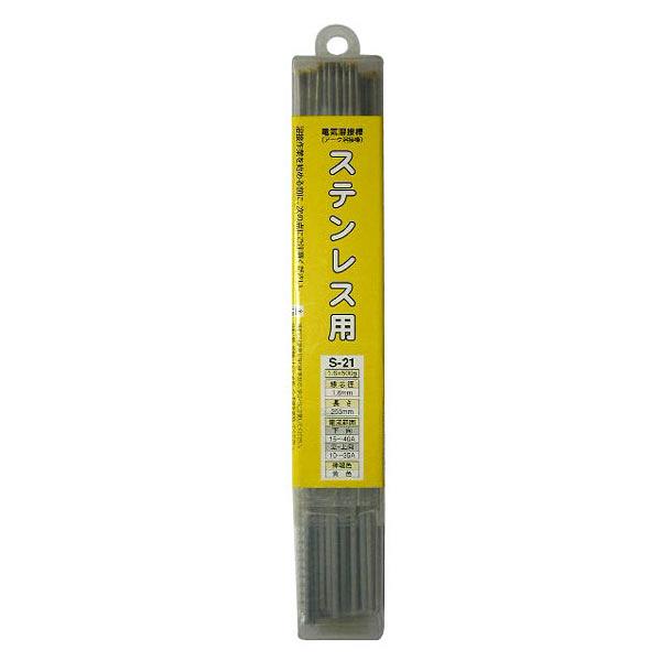 三共コーポレーション H&H 溶接棒 S-21 (直送品)
