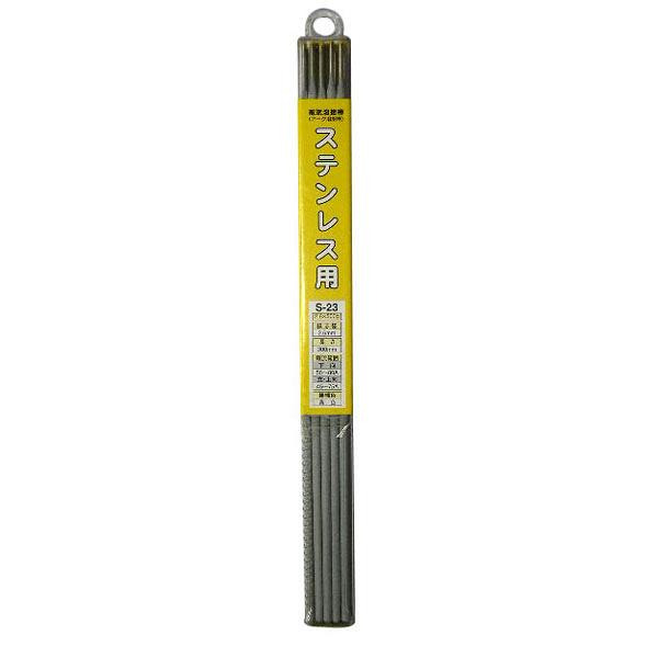 三共コーポレーション H&H 溶接棒 S-23 (直送品)