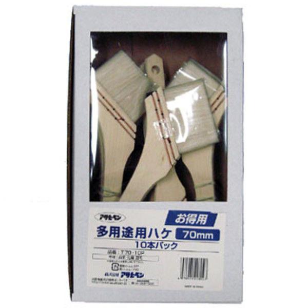 アサヒペン AP お得用多用途刷毛10本PC70MM T70-10P (直送品)