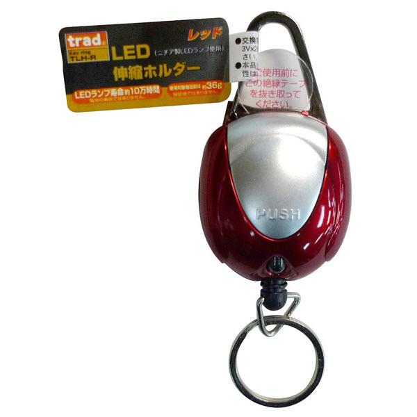安全帯部品 TRAD LED付伸縮ホルダー レッド TLH-R 1個 SANKYO(三共コーポレーション) (直送品)