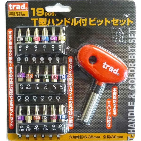 三共コーポレーション TRAD 19PC T型ハンドル付ビット TTS-1930 (直送品)