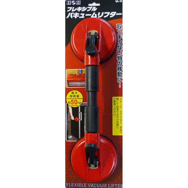 三共コーポレーション H&H フレキバキュームリフター VL-3 (直送品)