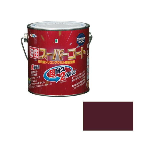 アサヒペン AP 油性スーパーコート 0.7L チョコレート as66 (直送品)