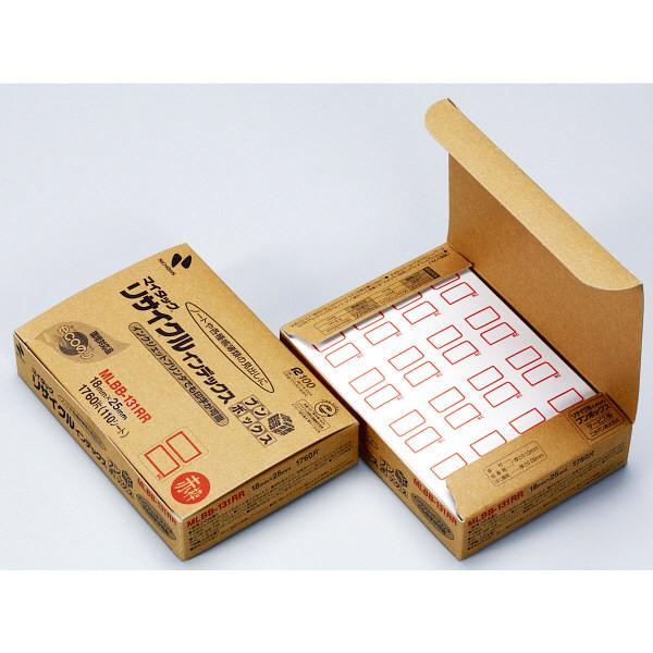 ニチバン マイタック リサイクルインデックス ブンボックス 小 MLBBー131RR 1箱(1760片入) (直送品)