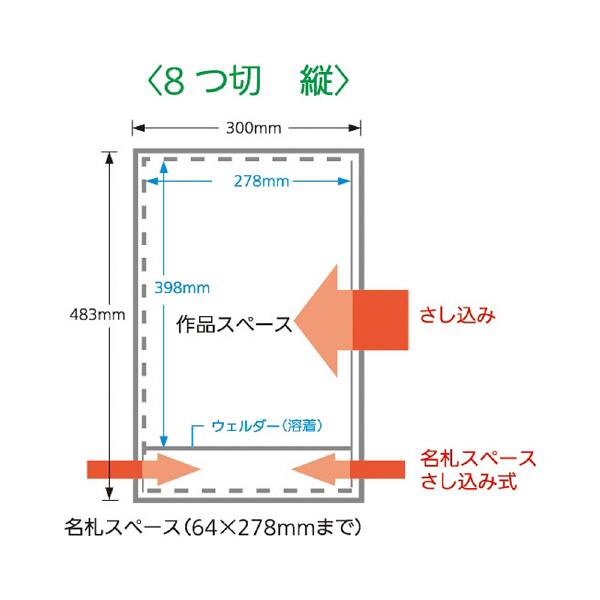 ぺんてる 作品展示ハンガーかんたんくん 8つ切タテ VGH8T10 1セット(100枚) (直送品)