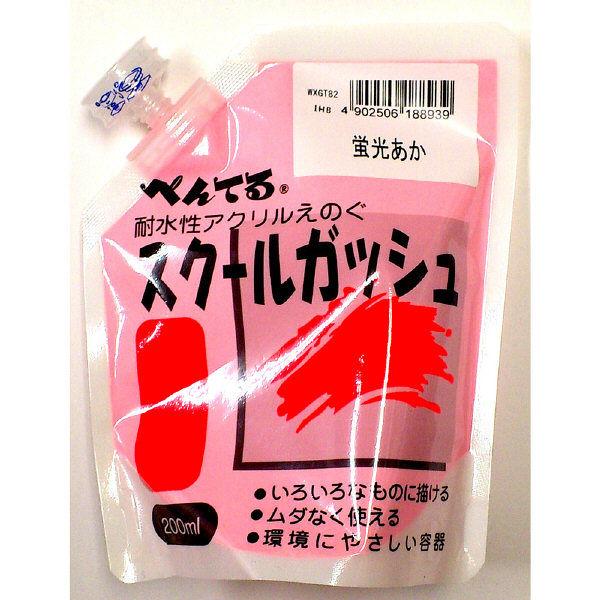 ぺんてる スクールガッシュ 蛍光あか82 WXGT82 (直送品)