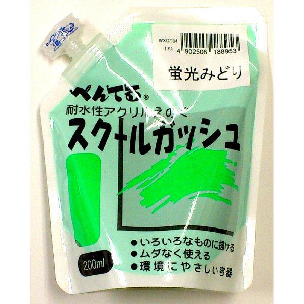 ぺんてる スクールガッシュ 蛍光みどり84 WXGT84 (直送品)