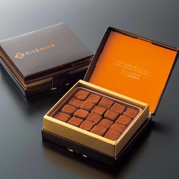 シルスマリア生チョコセットB