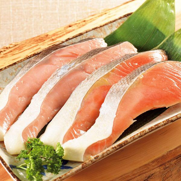 時鮭、紅鮭切り身セット