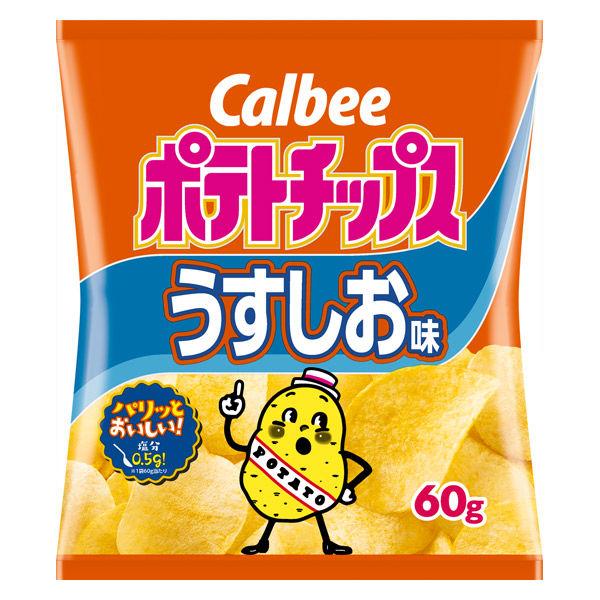 ポテトチップスうすしお味 60g 1袋