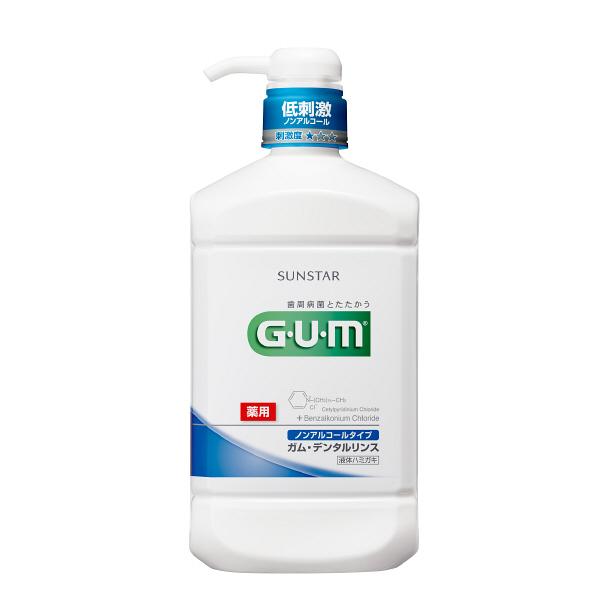 GUM 洗口液ノンアルコール 960mL