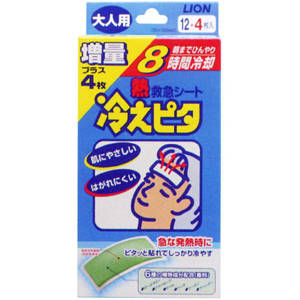 冷えピタ 大人用 1セット(2箱)