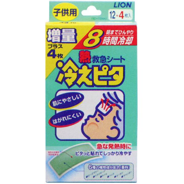 冷えピタ 子供用 1セット(2箱)