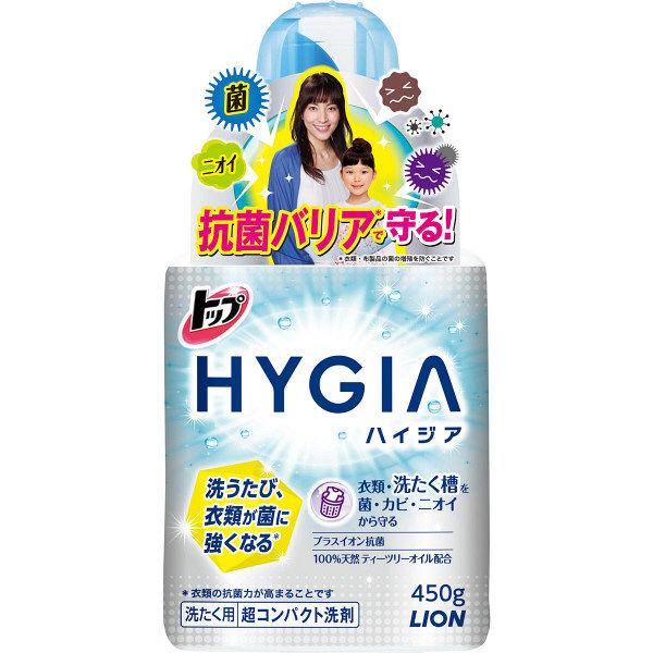 トップハイジア(HYGIA)本体450g