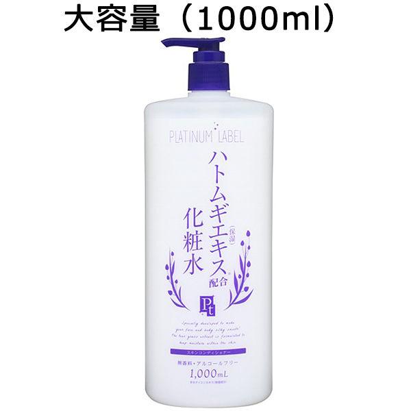 ハトムギ化粧水 1000mL