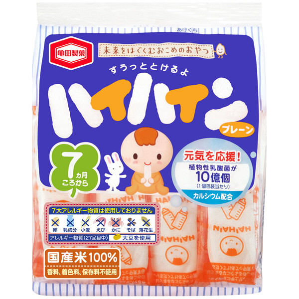 亀田製菓 ハイハイン 53g 3個