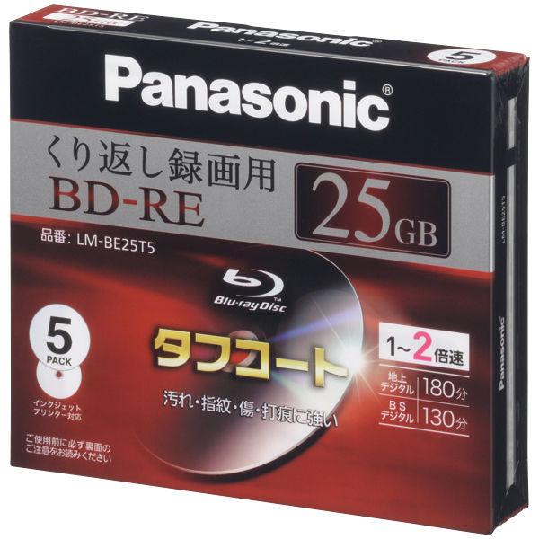 パナソニック録画用BD-RE 25GB
