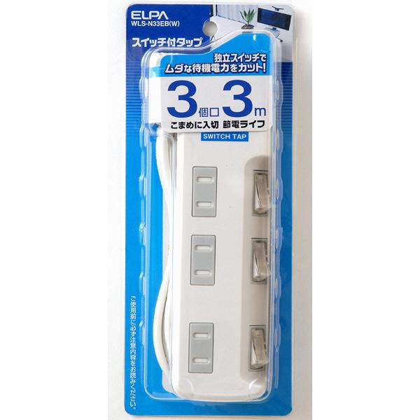 朝日電器 スイッチ付電源タップ3個口3m