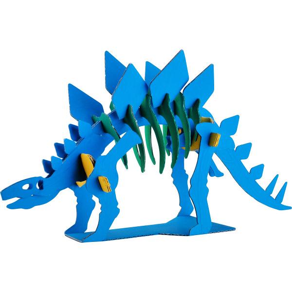 ダンボール工作セット ステゴサウルス