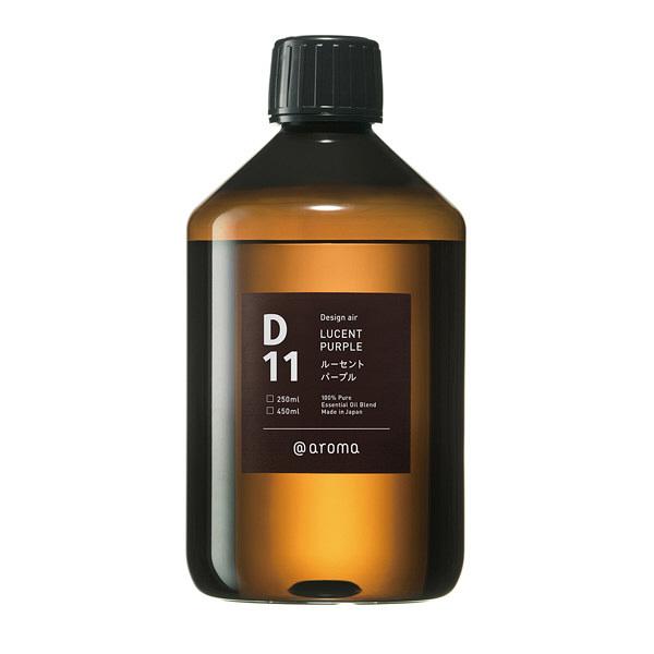 デザインエアー D11 ルーセントパープル 450ml 1個 @aroma (直送品)