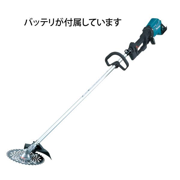 マキタ 230ミリ充電式草刈機 MBC232DWB (直送品)
