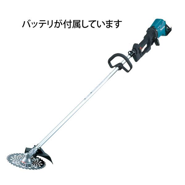 マキタ 230ミリ充電式草刈機 MBC232DWBX (直送品)