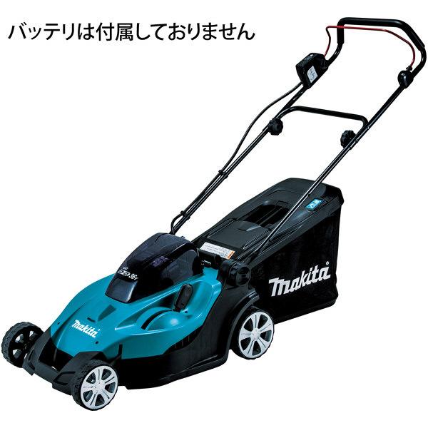 マキタ 430ミリ充電式芝刈機 バッテリ・充電器別売 MLM431DZ (直送品)