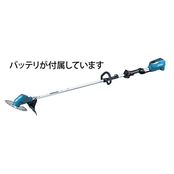 マキタ 充電式草刈機 バッテリBL1430・充電器DC18RC付 MUR142LDRF (直送品)