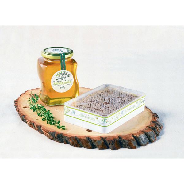 【ギフト】アカシア蜂蜜詰合せ