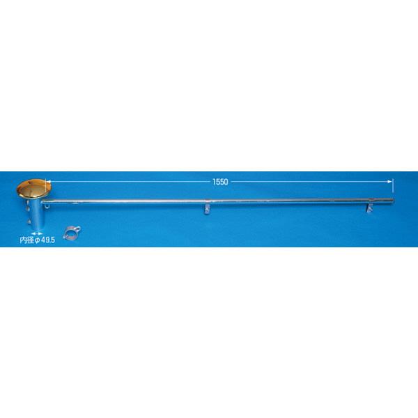 つくし工房 単管用フラッグハンガー 大・中サイズ兼用 SP-15 (直送品)