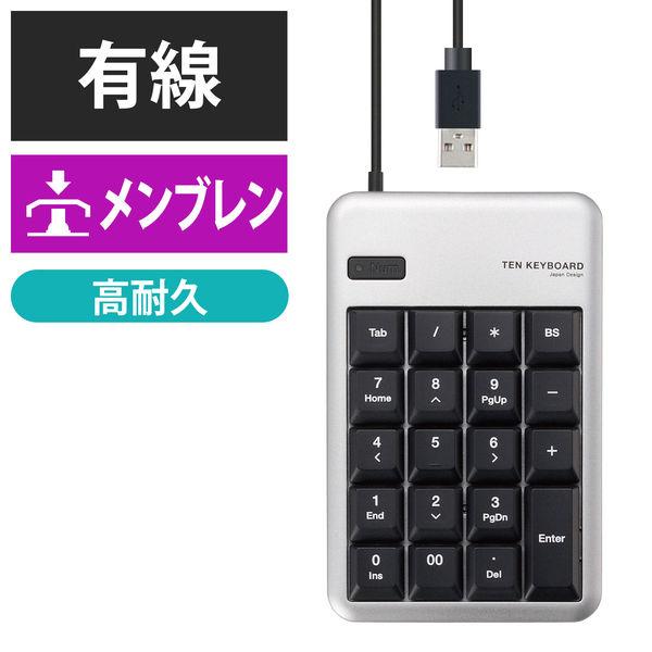 エレコム USB有線テンキーボード