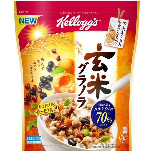 ケロッグ玄米グラノラ GG38 1袋