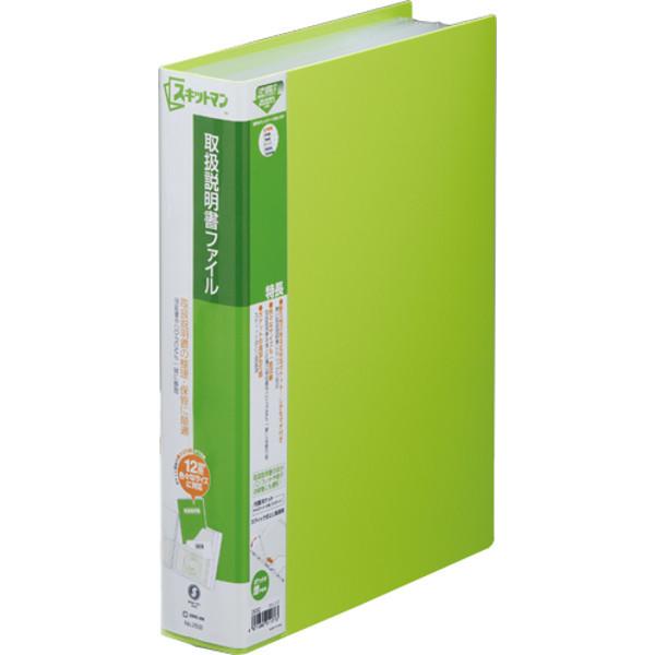 キングジム A4S取扱説明書ファイル 黄緑 2632キミ (直送品)