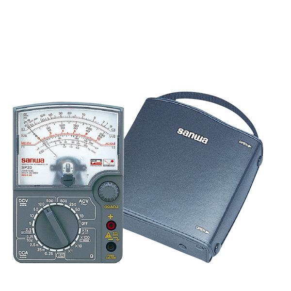 アナログマルチテスタ/ケース付 SP20/C 三和電気計器 (直送品)
