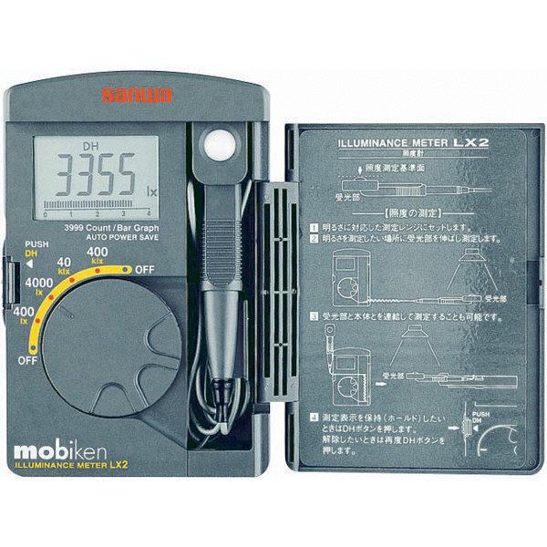 ポケットサイズ照度計 LX2 三和電気計器 (直送品)