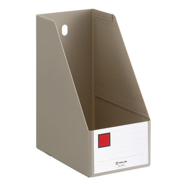 キングジム GボックスPP A4S150mmグレー 4655クレ (直送品)