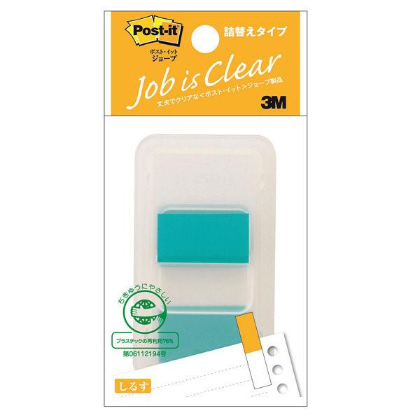 スリーエム ジャパン ポストイット ジョーブ 詰替えタイプ レギュラーサイズ 680DN-2 (直送品)