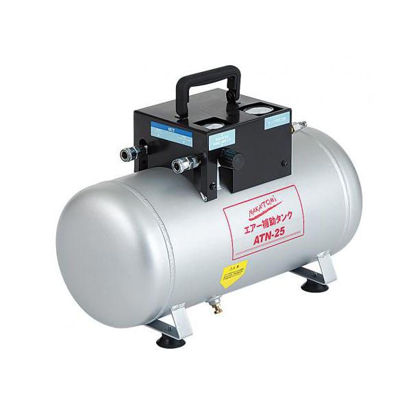 NAKATOMI エアー補助タンク タンク容量25L ATN-25 (直送品)