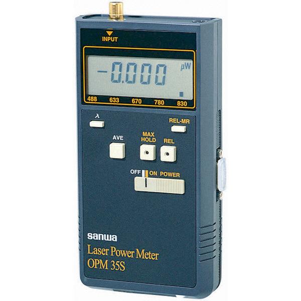 レーザパワーメータ OPM35S 三和電気計器 (直送品)