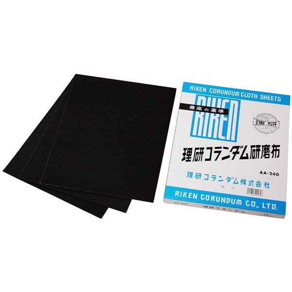研磨布 #320 1束(50枚入) 理研コランダム (直送品)