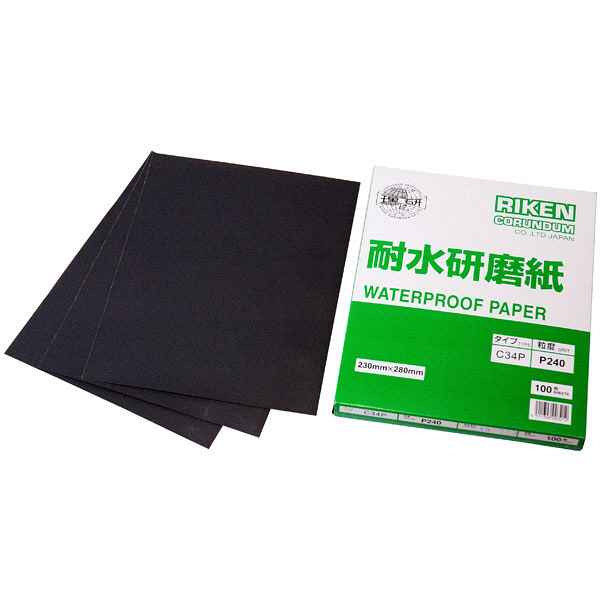 耐水研磨紙 C34P#100 1箱(100枚入) 理研コランダム (直送品)