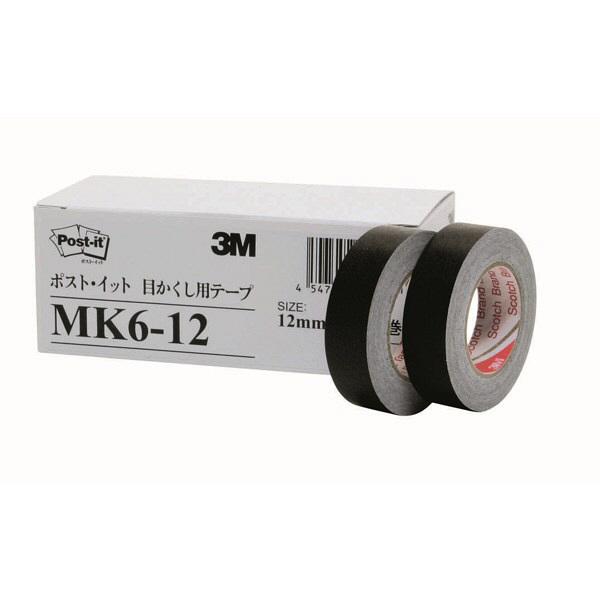 スリーエム 目かくし用テープ 6巻パック MK6-12 1箱(6巻入) (直送品)