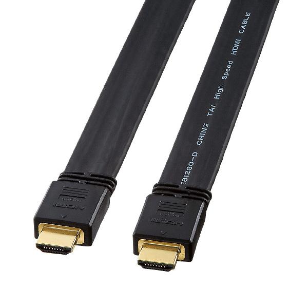 サンワサプライ HDMIケーブル(フラットタイプ) HDMI[オス]-HDMI[オス] 10m/ブラック KM-HD20-100FK (直送品)