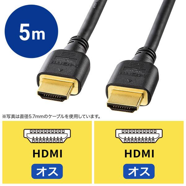 サンワサプライ HDMIケーブル(4K・3D対応) HDMI[オス]-HDMI[オス] 5m/ブラック KM-HD20-50HK (直送品)