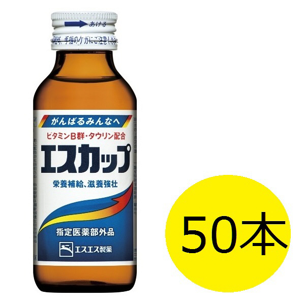 エスカップ 100mL 50本入