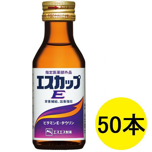 エスカップE 100mL 50本入