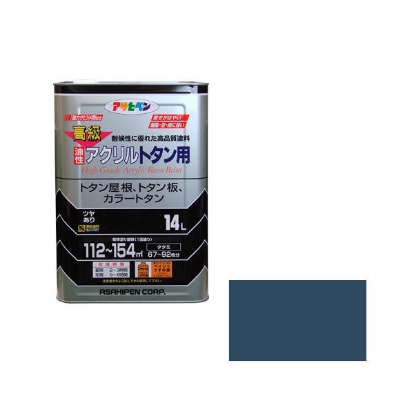 アサヒペン AP 高級アクリルトタン用 14L セルリアンブルー 9010311 (直送品)