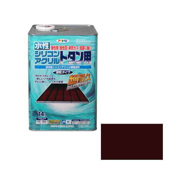 アサヒペン AP 水性シリコンアクリルトタン用 14L こげ茶 9010371 (直送品)