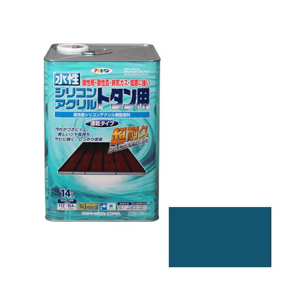 アサヒペン AP 水性シリコンアクリルトタン用 14L オーシャンブルー 9010372 (直送品)