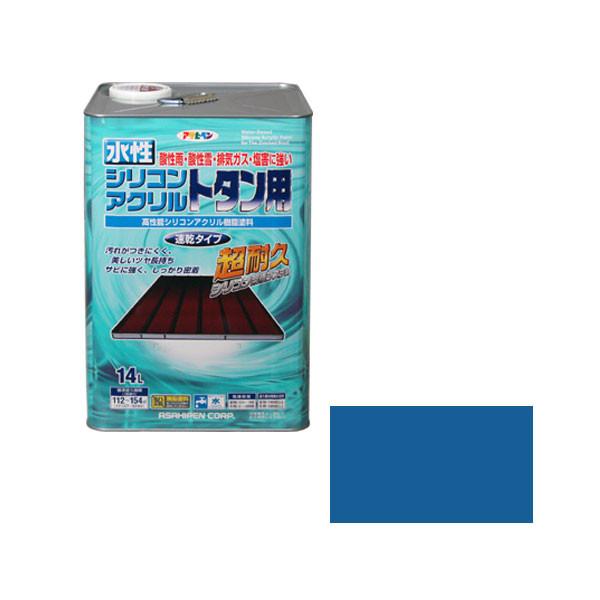 アサヒペン AP 水性シリコンアクリルトタン用 14L スカイブルー 9010373 (直送品)